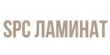 Ламинат SPC
