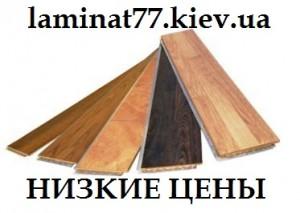 купить ламинат 77